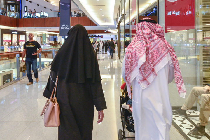 Dubai couple