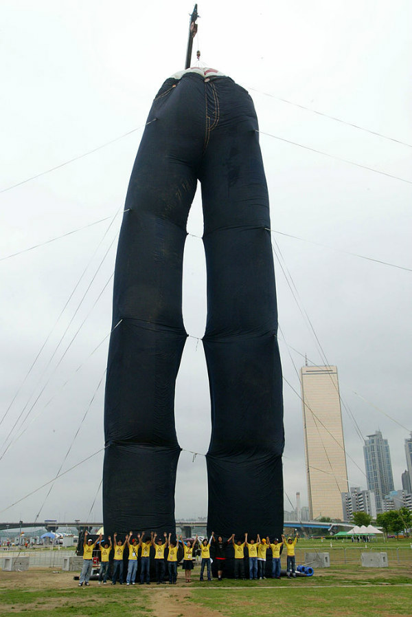 jeans south korea guinness world record