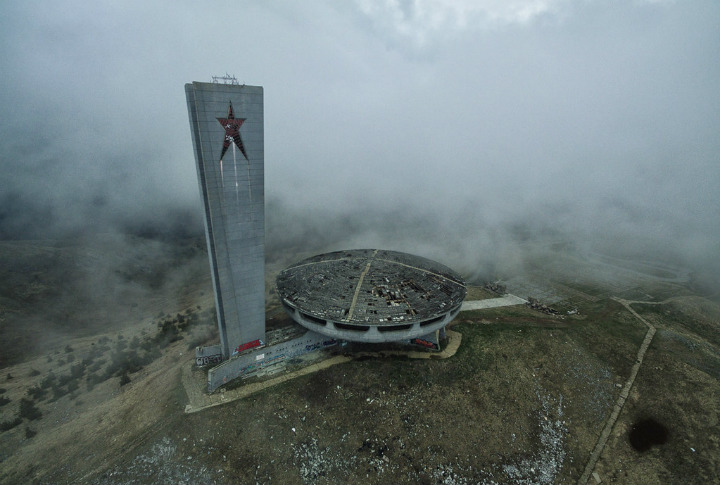 bulgaria communist relics mountain epic monument