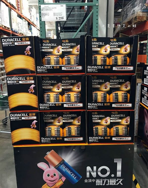Batteries costco deals