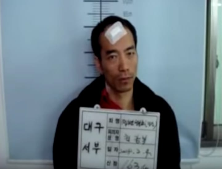 Choi Gap Bok prison escapes