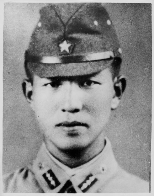 Japanese Soldier